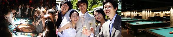 結婚式の2次会