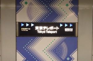 kurumaisu006