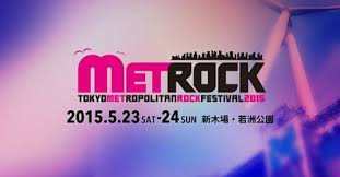 TOKYO METROPOLITAN ROCK FESTIVAL2015