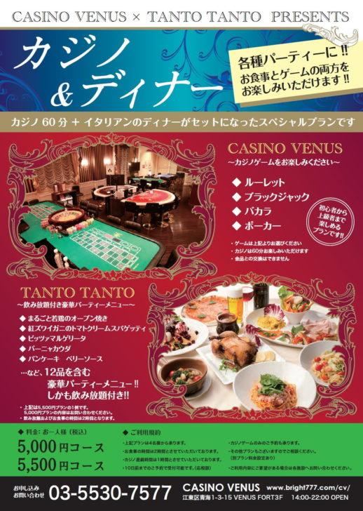 online casino real money jetztspielen mario