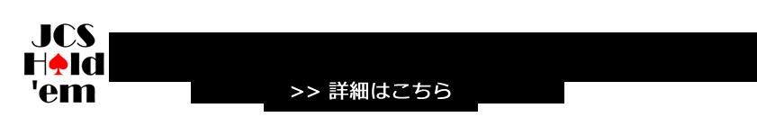 news_jcsh