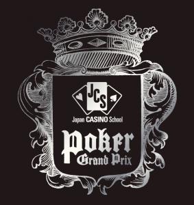 ポーカーグランプリロゴ