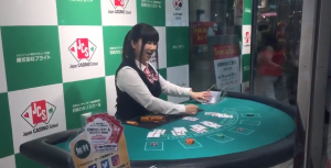 カジノ実演2