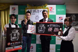 第3回ポーカーグランプリ優勝者KENTO様3