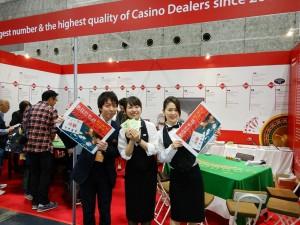 日本カジノスクールブース